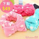【我們網路購物商城】韓版大蝴蝶結點點洗臉束帶、髮帶(隨機出貨)
