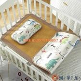 嬰兒涼席新生兒藤席寶寶嬰兒床冰絲透氣幼稚園兒童睡墊夏季【淘夢屋】