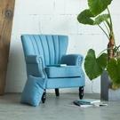 單人沙發椅美式小戶型布藝沙發椅子臥室客廳復古實木小沙發老虎椅  麻吉鋪
