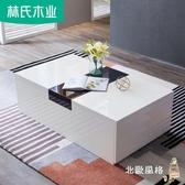茶几現代簡約多功能創意個性茶幾小戶型時尚客廳桌子儲物收納家具DA1L 【交換禮物】