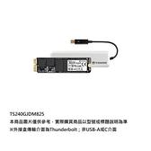 新風尚潮流 【TS240GJDM825】 創見 SSD 固態硬碟 240GB 更換 APPLE 固態硬碟 專屬套件組
