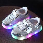 兒童發光鞋 2018新款亮光女童鞋男孩LED燈鞋 BF15206『男神港灣』