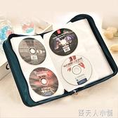 超大號光碟收納包128片裝絲光布CD盒CD包家用VCD藍光碟收納盒 秋季新品