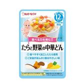 日本KEWPIE HR-7 隨行包 蔬菜鱈魚中華丼80g[衛立兒生活館]