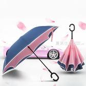 雨傘  雨傘反向傘全自動德國雙層免持式男女車用摺疊超大汽車長柄定制傘·夏茉生活