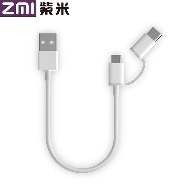 御彩數位@(AL511)ZMI 紫米 Micro USB to Type-C二合一傳輸充電線-30cm數據線