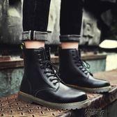英倫潮流馬丁靴男士高筒軍靴秋季工裝靴復古男靴子韓版黑色機車靴 街頭布衣