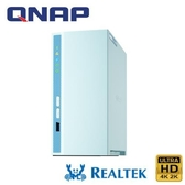 QNAP威聯通 TS-230 網路儲存伺服器