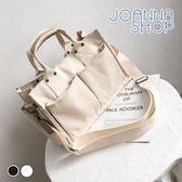 斜背包 給你給我大容量帆布皮革手提包-Joanna Shop