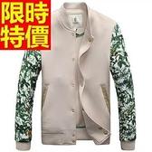 棒球外套 太空棉-時尚撞色印花拼接男立領外套65ac37[巴黎精品]
