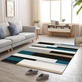 七七家北歐地毯客廳沙發茶幾毯簡約ins風幾何臥室床邊滿鋪大地毯 可卡衣櫃