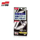 【旭益汽車百貨】SOFT99 輪圈鐵粉去除劑 L400