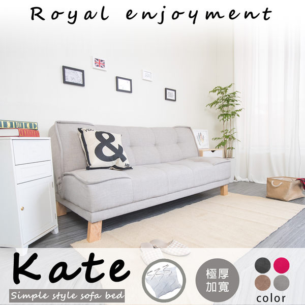 【BNS家居生活館】Kate凱特皇家極厚獨立筒沙發床(升級版-獨立筒系列)~沙發/雙人沙發/沙發床