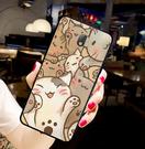 [J7Pro 軟殼] 三星 Samsung Galaxy j7 pro J730 手機殼 保護套 外殼 喵喵世界