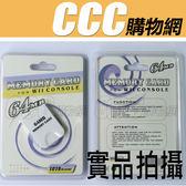 Wii 64MB記憶卡 Wii記憶卡 WII主機 NGC記憶卡 遊戲儲存卡