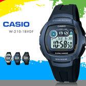 CASIO 多功能運動錶款 W-210-1B 41mm/防水/NY/禮物/W-210-1BVDF 現貨 熱賣中!