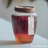 楊梅酒瓶專用泡酒玻璃瓶家用小號青梅酒罐非密封帶蓋豎條紋泡酒器 居家物语