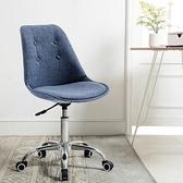 E-home Pamela帕梅拉可調式拉扣電腦椅 二色可選藍色