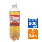 【免運/聯新貨運】金蜜蜂蘋果口味汽水500ml(24瓶/箱)【合迷雅好物超級商城】 _02
