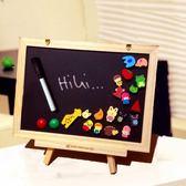 迷你廣告留言板雙面畫板支架家用磁性小黑板掛式創意店鋪熒光板igo 晴天時尚館