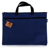 手提袋雙層收納袋購物袋手拎袋公文袋