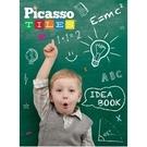 美國畢卡索Picasso Tiles PT-Idea book 創意構想書 90種積木創意組合 強強滾
