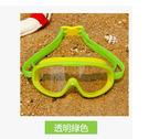 兒童平光泳鏡護目鏡蛙鏡防霧泳鏡炫彩大框泳鏡