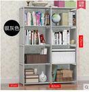 簡易書架學生組裝書櫃多功能置物架組合加固...