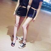 歐美復古夏季薄款光面運動短褲女高腰學生潮寬鬆休閒跑步熱褲顯瘦父親節促銷