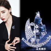 一帆風順帆船胸針男女西服西裝韓國水晶胸花潮流襯衫個性領口別針 金曼麗莎