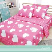 YuDo優多【心動時分-桃紅】超細纖維棉加大鋪棉床罩六件組-台灣製造