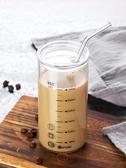 刻度杯兒童牛奶杯微波爐可加熱奶粉杯喝奶杯帶刻度水杯量杯玻璃杯 琉璃美衣