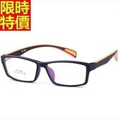 眼鏡架-超輕柔韌酷炫撞色男女鏡框6色67ac5[巴黎精品]