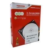Toshiba 1TB【監控碟】32MB/5700轉/三年保(DT01ABA100V)【刷卡含稅價】