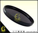 ES數位 Massa 多層鍍膜 ND8 減光濾鏡 減光鏡 37mm 40.5mm 46mm 49mm 52mm 55mm 58mm