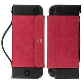 [哈GAME族]免運費 可刷卡●絕美黑紅配色●Switch NS BNS4 雙色可立式手提卡匣保護皮套 收納包 外出包