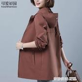 中年媽媽裝寬鬆外套女2020春秋裝新款韓版休閒大碼中長款連帽風衣 奇妙商鋪