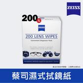 【7/31前 振興 促銷活動】200 入 蔡司 濕式 鏡面 拭鏡紙 Zeiss 另有 50 100 張 卷 屮Z9 U2