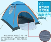 野營帳篷超大帳篷野營帳篷