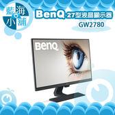 BenQ 明碁 GW2780 27型IPS薄邊框護眼液晶顯示器 電腦螢幕