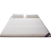 南極人床墊乳膠軟墊家用加厚學生宿舍單人褥子墊子榻榻米海綿墊被 艾瑞斯