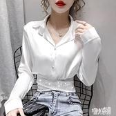 2020年秋季新款洋氣長袖上衣百搭短款襯衣緞面設計感OL襯衫女裝 LR26807『麗人雅苑』