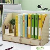 文件架 小書架簡易桌上學生省空間辦公桌文件夾文具置物架宿舍桌面收納盒【快速出貨】