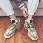馬丁靴男高筒男鞋英倫短靴中邦工靴加絨雪地靴超火靴子 koko時裝店