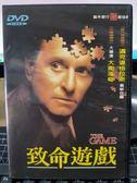 影音專賣店-P01-339-正版DVD-電影【致命遊戲】-經典片 邁麥克道格拉斯 西恩潘 黛博拉揚格 詹姆斯