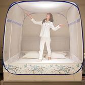 蚊帳蒙古包蚊帳免安裝1.8m床雙人家用1.5米三開門加密網紅1.2 【時尚新品】LX