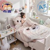 兒童空調被單人純棉可水洗寶寶幼兒園午睡被子夏小孩夏涼被薄1.2m igo  露露日記
