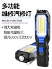 特賣手電筒LED工作燈汽修維修燈超亮強光...