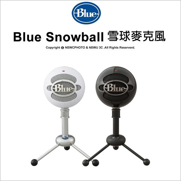 Blue Snowball 雪球麥克風 USB電容式 直播 錄音 Podcast 公司貨【可刷卡】薪創數位