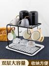 杯架水杯掛架創意家用客廳北歐玻璃杯馬克杯掛杯子收納瀝水置物架 小明同學